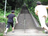 20090705_kaidan