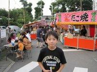 20090705_festival