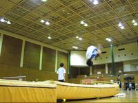 20090919s