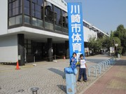 20091013_entrance