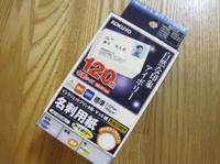 20091109_1
