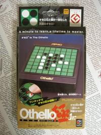 20091219_othello
