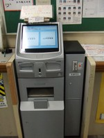 20100115_2