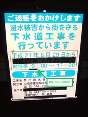 20100317