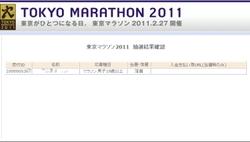 20101012m_2