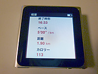 20120303_3_2