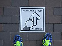 20120408_00