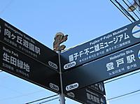 20120408_07