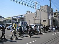 20120408_12