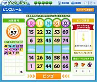 Ip_bingo1