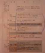 Medical_examination