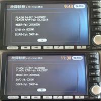 20120804_softver