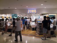 20120909_jins