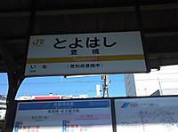 20121024_3
