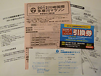 20121102