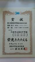 20140812_5