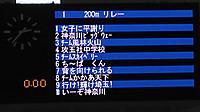 20140812ex