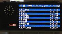 20140812medley_1