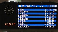 20140812medley_2