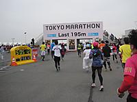 20150222a_21