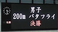 20150816_1