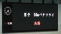 20150919_4